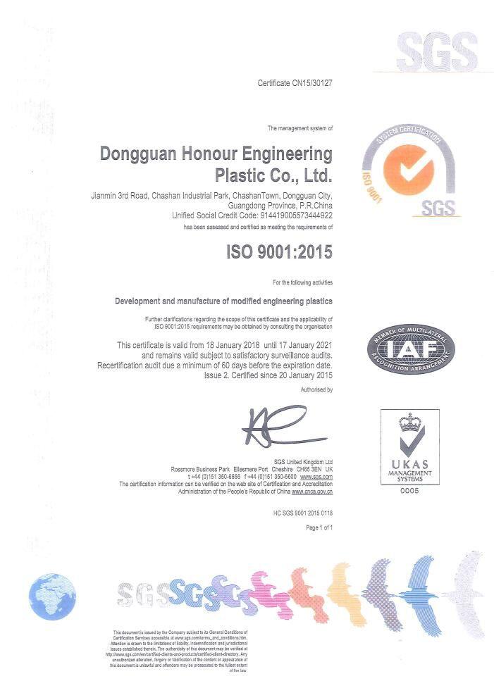 ISO9001英文版